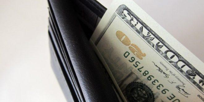 Grundlagen des Wallets