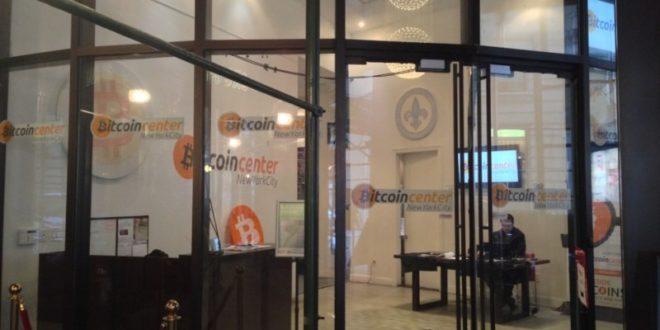 Bitcoin Center Entrance