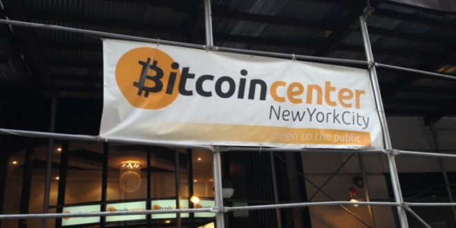 Bitcoin Center Außenbanner
