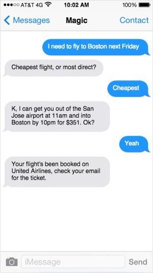 magic ticket screenshot