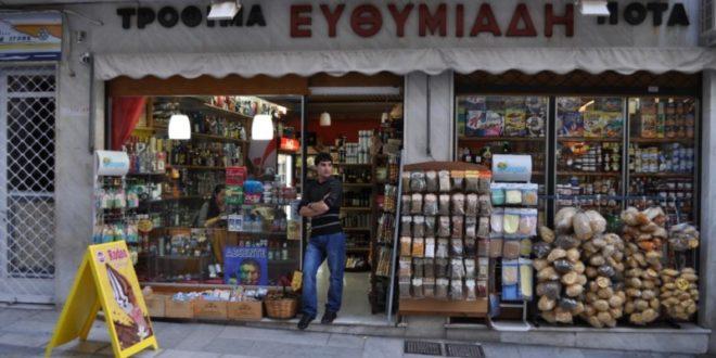 griechischen export spartan route markt