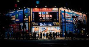 Die Mizuho Bank beendet ihre Blockchain-Handelsfinanzierung-Testreihe
