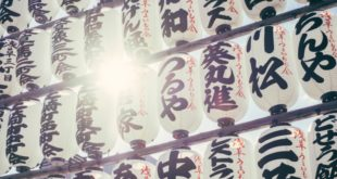 Japans Finanzindustrie zeigt Interesse am Bitcoin-Mining