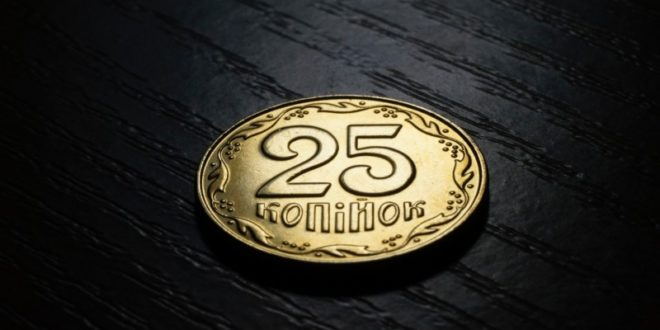Ukraine: Zentralbank erklärt Probleme bei Erstellung von Rahmenrichtlinien für Bitcoin