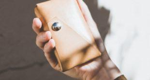Wallet-App Abra wird zukünftig auch Ether unterstützen
